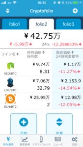 2/23資産