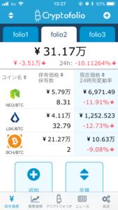 3/23 資産