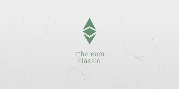 ETCの今後の将来性