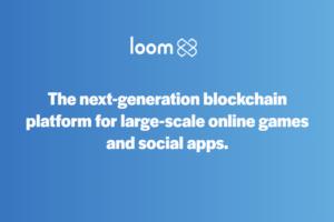 LOOMの今後の将来性