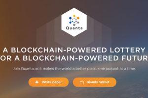 QNTUの特徴・将来性について解説