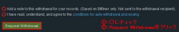 BITFINEXの登録方法・使い方を解説