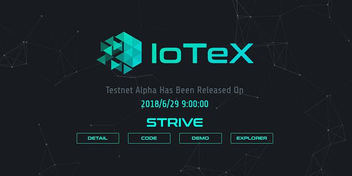 IOTXの特徴・将来性・問題点を解説