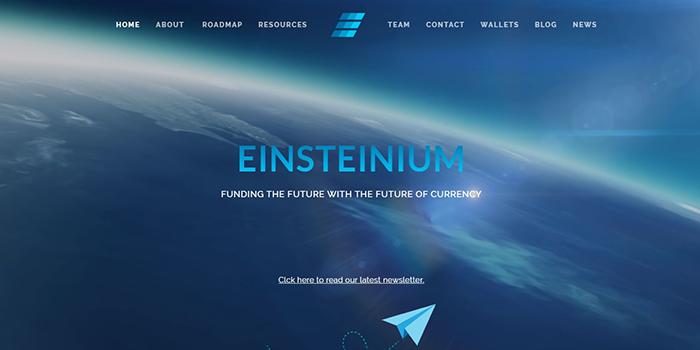 EMC2とは?特徴・将来性・おすすめ取引所を解説