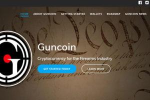 GUNの特徴・将来性を調査
