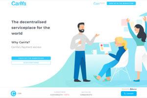 スキルを売買する仮想通貨CANの将来性と購入できる取引所