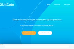 ゲーム内スキンの取引ができるSKINの使い道や購入できる取引所を解説