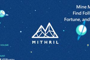 MITHの特徴将来性とおすすめ取引所