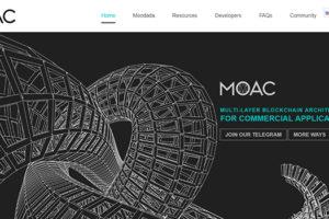 MOACの特徴と今後の将来性を徹底解説
